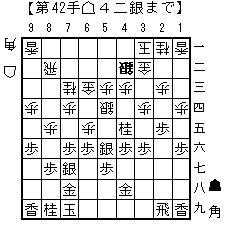 小林本00142手.jpg