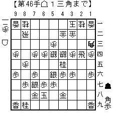 小林本00146手.jpg