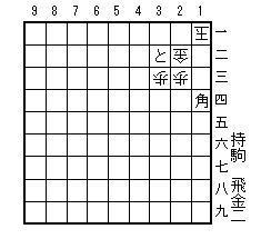 岡田敏523.jpg