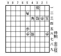 岩崎守男001.jpg