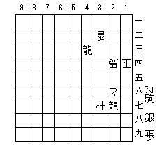 岩崎守男002.jpg