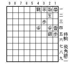 岩崎守男詰パラ表紙.jpg