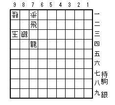 銀問題02.jpg