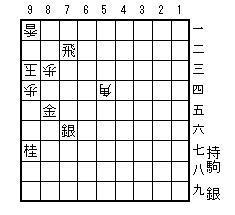 銀問題08.jpg