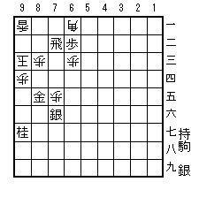 銀問題09.jpg