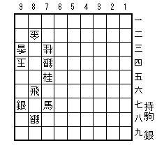 銀問題11.jpg