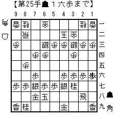 小林本00125手.jpg