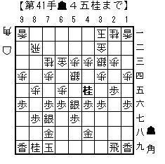 小林本00141手.jpg