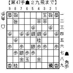 小林本00147手.jpg