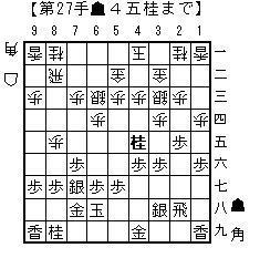 小林本00227手.jpg