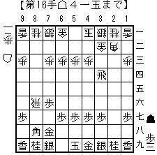 横歩取り4一玉基本図.jpg