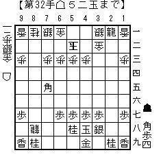 横歩取り4一玉004-2.jpg