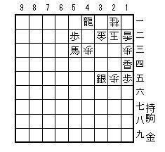 波崎黒生作15手詰.jpg