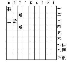銀問題01.jpg
